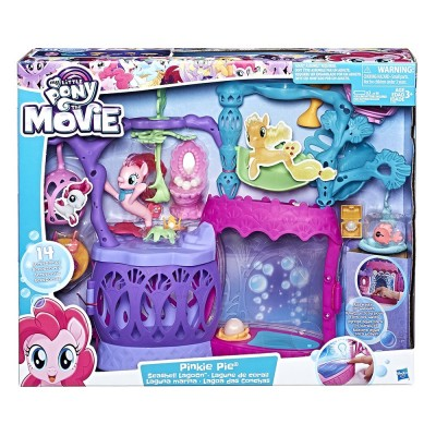 My Little Pony THE MOVIE Морска лагуна