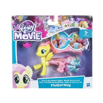 My Little Pony THE MOVIE Пони Русалка