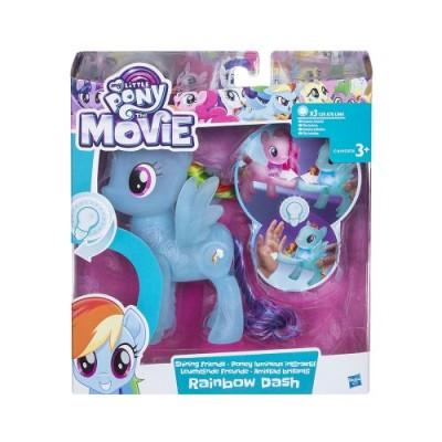 My Little Pony THE MOVIE Светещо Пони