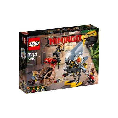 LEGO NINJAGO Нападение на Пираня