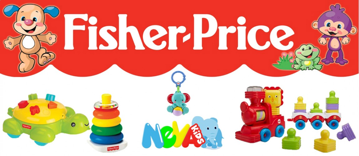 Детски играчки - Fisher Price