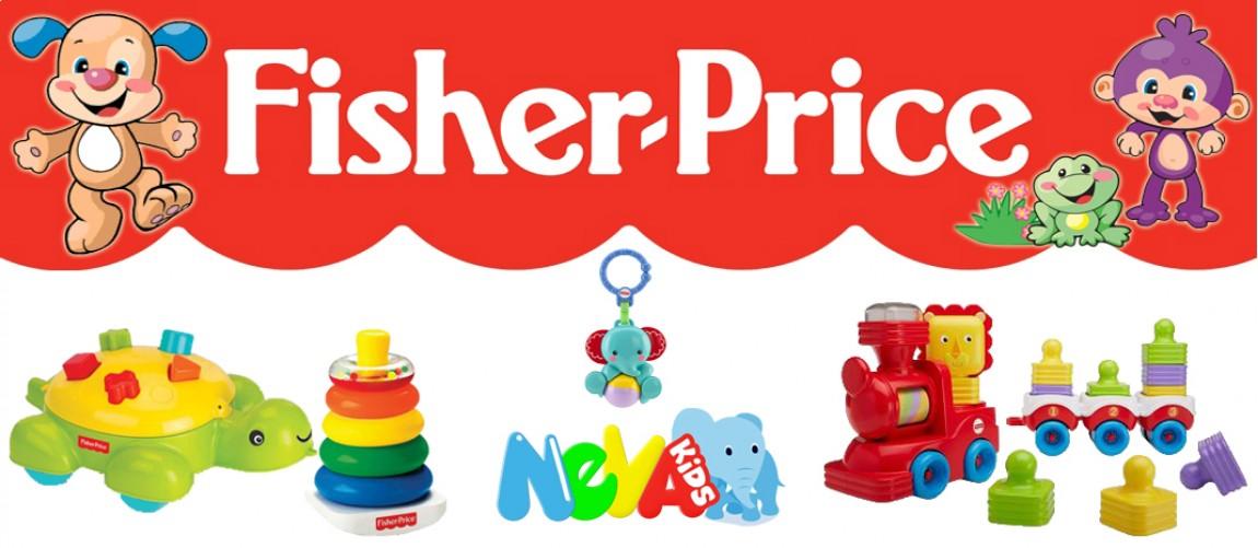 Fisher Price играчки за бебета Nevakids