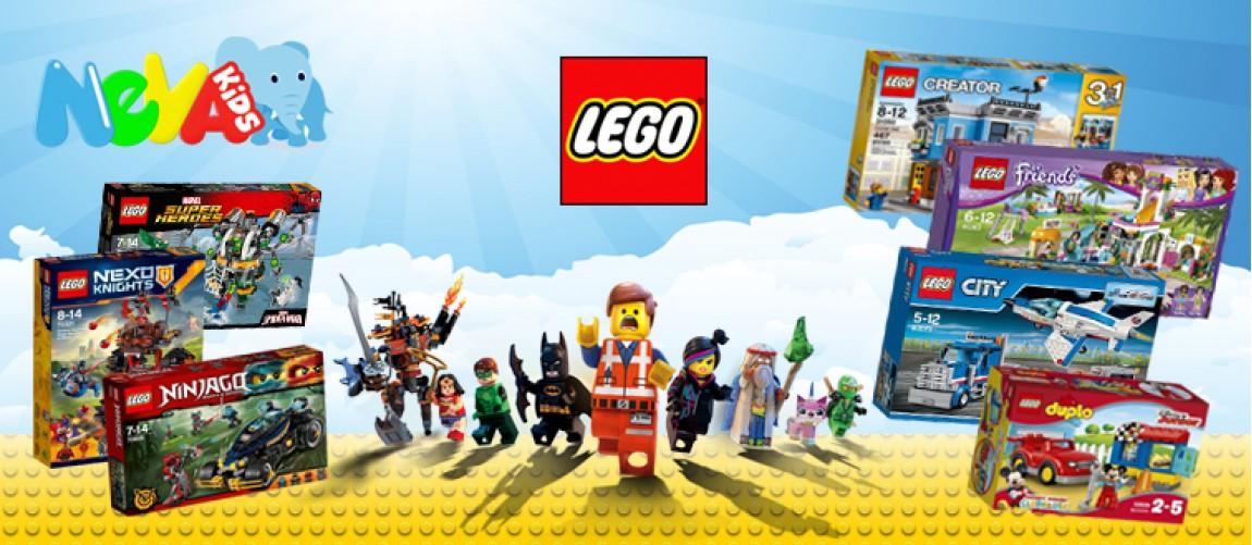 Lego - Nevakids