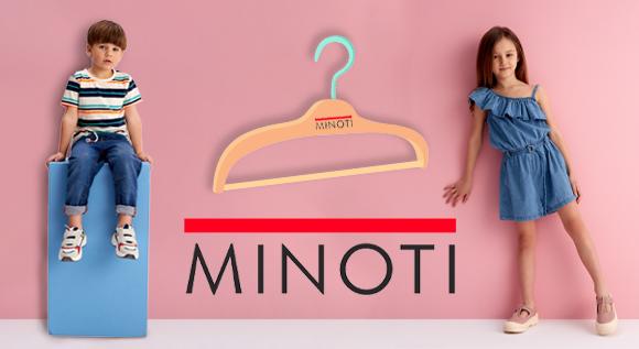 Minoti Детски дрешки