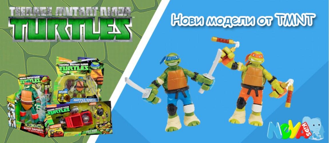 TMNT костенурки играчки и фигурки